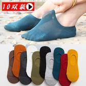 10雙船襪子女棉質襪短襪夏季淺口隱形襪矽膠防滑低筒韓國可愛薄款【七夕情人節】