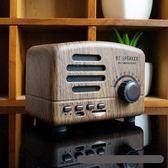 收音機 復古藍牙音箱迷你小音響帶fm收音機插卡U盤可愛少女心便攜式無線【情人節禮物限時八折】