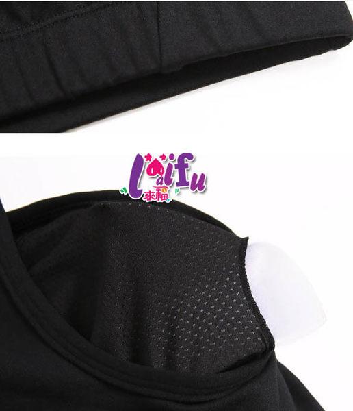 來福妹運動內衣,B292運動衣拉鍊滿達素面運動背心路跑健身服運動背心正品,單背心售價490元