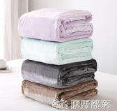 毛毯 毛毯加厚毯子床單被子單人宿舍冬季雙人蓋毯北歐毛毯 原野部落