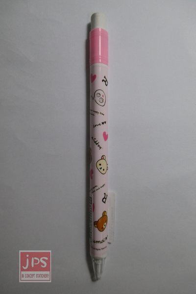 拉拉熊 Rilakkuma 大三角自動鉛筆 自動鉛筆 粉色 (0.7筆蕊)