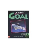 二手書博民逛書店《Super Goal (5), with CDs/2片》 R2
