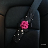 汽車護肩 創意山茶花鑲鑽汽車內飾品套飾套裝 車載頭枕腰靠汽車肩帶裝飾品女【快速出貨】