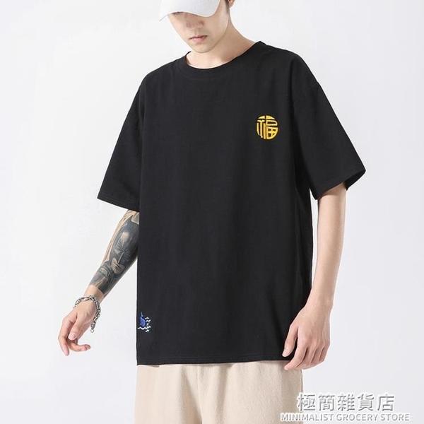夏季男士棉麻t恤寬松大碼刺繡短袖中國風潮牌男裝圓領內搭上衣服 極簡雜貨