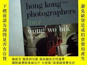 二手書博民逛書店HONG罕見KONG CHINA PHOTOGRAPHERS F