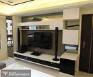【歐雅系統家具】電視櫃 原價138897...