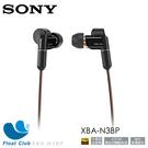Sony Hi-Res 入耳式 4.4mm 平衡傳輸耳機 XBA-N3BP (限宅配)