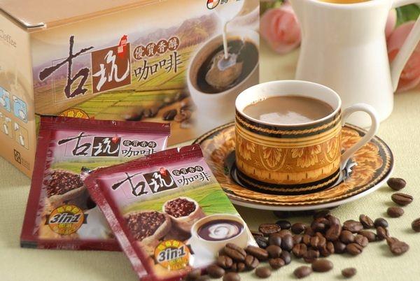 源順.古坑三合一咖啡(18小包x四盒)﹍愛食網