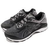 Asics 慢跑鞋 GT-2000 6 4E Extra Wide 超寬楦頭 黑 白 六代 透氣穩定 男鞋 運動鞋【PUMP306】 T807-N001