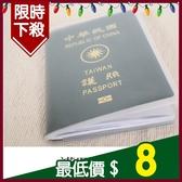 ✿現貨 快速出貨✿【小麥購物】護照保護套 簡約實用防刮防水護照套防塵透明護照保護套 【Y154】