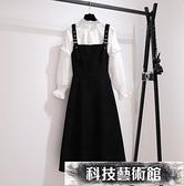 洋氣質職業女神範套裝女秋裝減齡立領長袖襯衣 法式背帶裙兩件套 交換禮物