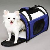 寵物外出包貓包狗包可折疊狗狗背包泰迪外出便攜狗包貓籠「七色堇」YXS