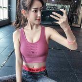 運動內衣女工字背包副乳鏤空網眼文胸bra