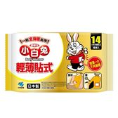 小白兔貼式暖暖包一包10入 一箱24包/箱購 [仁仁保健藥妝]