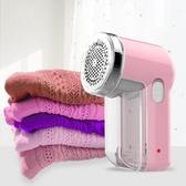 洋洋順毛衣服起球修剪器充電式毛衣物剃刮吸打毛機家用去除毛球器  koko時裝店