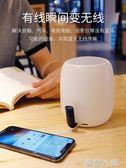 海備思藍芽5.0接收發射器aptx hd無線音頻適配轉音箱音響aux棒二合一『摩登大道』