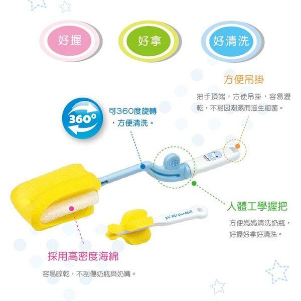 【奇買親子購物網】酷咕鴨KU.KU. 360度海綿奶瓶刷