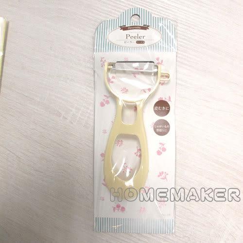 削皮刀(米白)_JK-39906