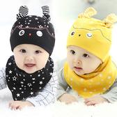 寶寶帽  睡眠帽 嬰兒帽 童帽 套頭帽+雙層三角巾 CA2042 好娃娃