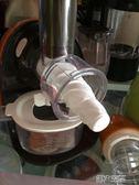 甘蔗機 榨汁機家用全自動多功能甘蔗石榴原汁果蔬機 第六空間 igo