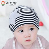 嬰兒帽子秋冬季0-3個月薄款新生兒春秋男女寶寶6-12兒童潮1歲韓版-Ifashion