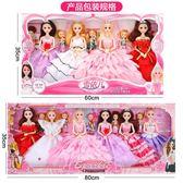 芭比娃娃 音樂芭比娃娃套裝大禮盒女孩公主換裝 KB4090【歐爸生活館】TW