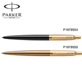 派克 PARKER JOTTER 記事豪華系列原子筆 /支