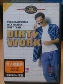 挖寶二手片-Y80-158-正版DVD-電影【整人總動員】-諾姆麥當納(直購價) 海報是影印