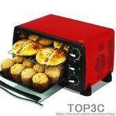 B568電烤箱 家用 16升小烤箱 可烤蛋糕披散16L烘焙烤箱「Top3c」