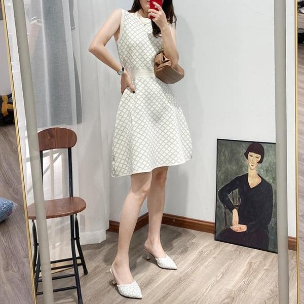 無袖洋裝 S家20秋冬新款法式小香風菱形網格針織無袖連衣裙修身百搭A字裙女