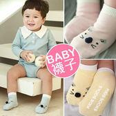 韓版兒童襪 秋款 防滑松口寶寶襪