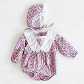 浪漫粉色碎花長袖包屁衣 附帽子 連身衣 嬰兒裝