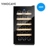 Vinocave/維諾卡夫 SC-18AJPm 電子恒溫紅酒櫃 恒溫酒櫃家用冰吧  ATF 極有家