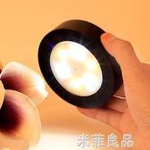 創意LED小夜燈迷你節能床頭宿舍拍拍燈觸摸衣櫃裝飾充插電池小燈 『米菲良品』