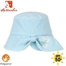 【ActionFox 挪威 女 抗UV抗 菌鏽花遮陽帽《藍》】631-5442/漁夫帽/防曬帽/休閒帽