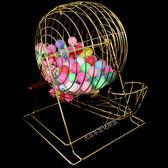 手動搖獎機抽獎機搖號機雙色球選號金屬選號箱活動抽獎 抽獎轉盤 智聯igo