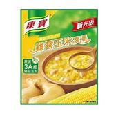 康寶新升級-雞蓉玉米濃湯61.5g*2入【合迷雅好物超級商城】