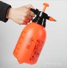 2L家用園藝澆花灑水壺噴壺氣壓式消毒噴霧瓶高壓力植物澆水噴水壺 『蜜桃時尚』