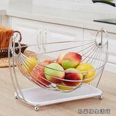 創意水果籃客廳果盤瀝水籃水果收納籃 易樂購生活館