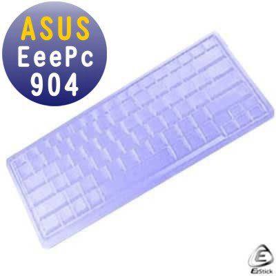 EZstick矽膠鍵盤保護膜-ASUS EeePc 904 系列專用鍵盤膜