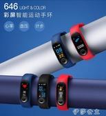(快出)智慧手環 智慧手環學生運動手錶男女兒童電子多功能藍芽手機