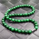 滿綠色幹青玉石翠色圓珠項錬女款飾品生日禮物送媽媽送愛人