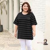 大尺碼上衣 夏裝特肥大碼短袖女條紋中長款t恤寬鬆遮肚子上衣胖女士100公斤加肥 3XL-7XL