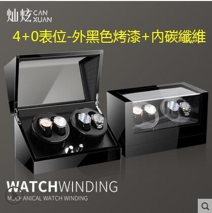 自動搖表器轉表器德國進口手錶收納盒家用搖擺器機械表轉動放置器開蓋自停 LED燈】