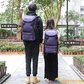 登山包徒步旅行背包女輕便超大容量雙肩包男防水戶外旅游行李書包【勇敢者戶外】