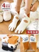 襪子女珊瑚絨地板襪秋冬季加絨加厚款月子睡覺毛巾中筒睡眠貓爪襪 交換禮物