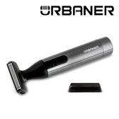 MB-063 奧本水洗式電動刮鬍刀