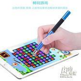 手機觸摸屏高精度電容筆蘋果ipad平板電腦通用雙觸控手寫筆超細頭CY 自由角落