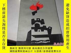 二手書博民逛書店罕見中國意識的危機-五四時期激烈的反傳統主義Y216550 林毓