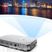 投影儀 rigal瑞格爾新款微型手機投影儀家用wifi無線小型高清1080P mks雙11